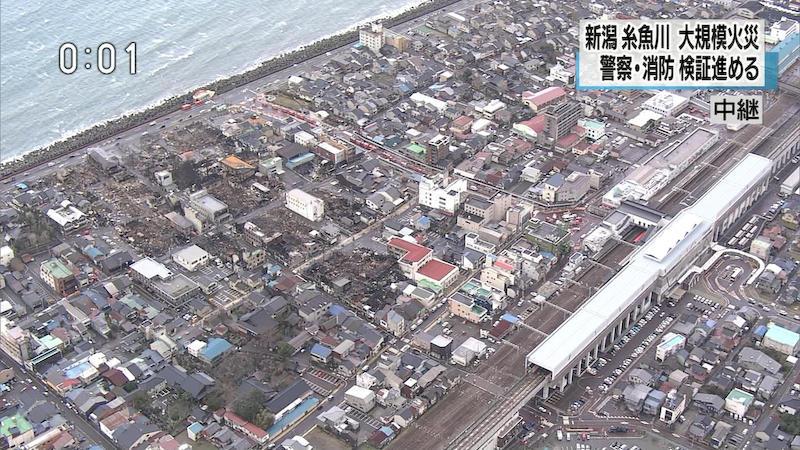 糸魚川 大火災 上海軒 火事 ラーメン 空焚き 延焼 新潟 火災保険