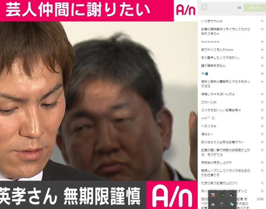 田村亮 abemaTV ツイッター ロンドンブーツ2号 狩野英孝