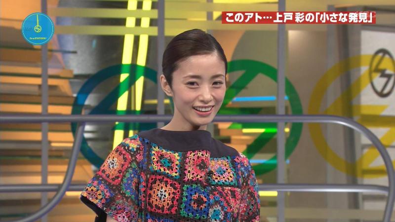 上戸彩(31)がヤバイと話題に