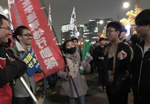 「韓国で始まった革命に続け!東京大闘争だ」 日本の中核派、韓国のデモに参加