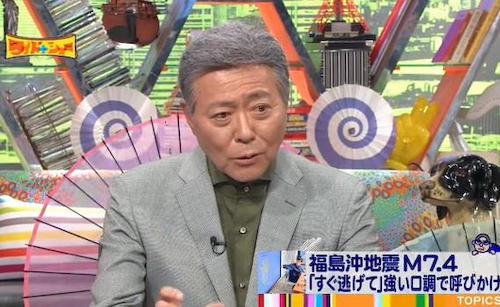 小倉智昭、津波警報で全局