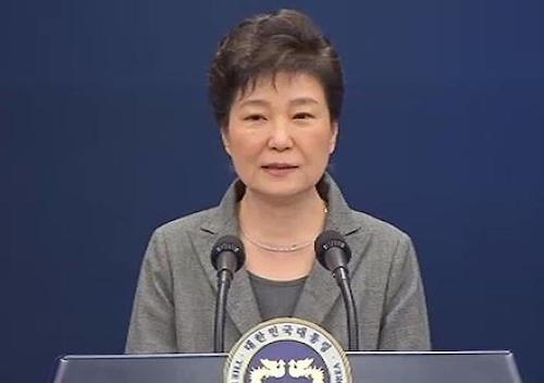 韓国 パク大統領 任期満了待たずに辞任する意向表明