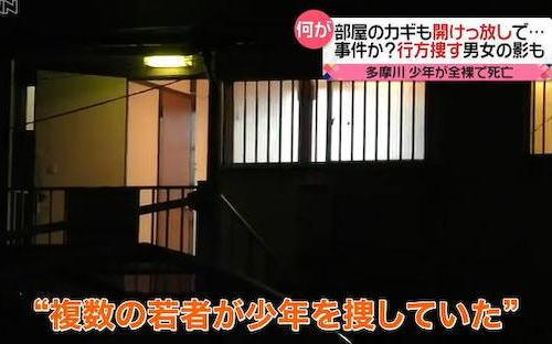 """多摩川遺体""""少年の行方""""捜す男女の影"""