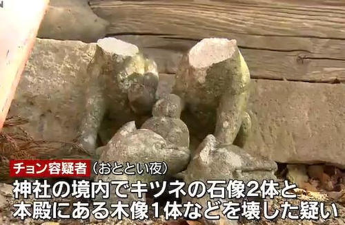 NHKニュース7 韓国人による仏像100体破壊事件を報道せず