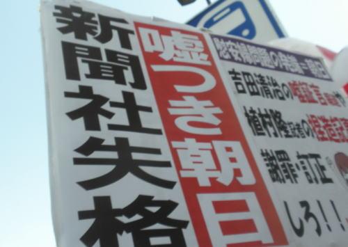【朝日新聞】ドジン発言など許されない差別表現が居場所を見いだしている日本 社会の底が抜けてしまったのか