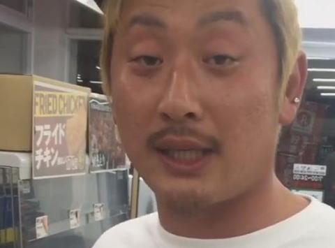 <コンビニおでん>指でつついた無職、豊嶋悠輔容疑者(28)を威力業務妨害と器物損壊の容疑で逮捕 愛知県警