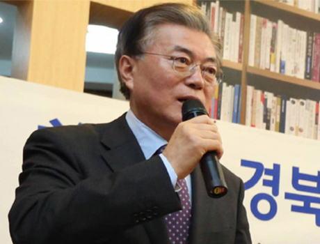 次期韓国大統領 文在寅 共に民主党 潘基文 自滅 最終的且つ不可逆的な解決