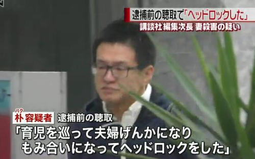 朴鐘顕 講談社 週刊少年マガジン 副編集長 ヘッドロック