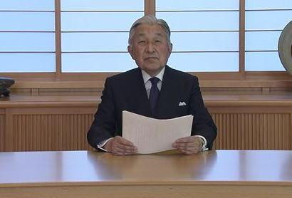 皇室 天皇陛下 譲位 太上天皇 上皇 毎日新聞 光文事件