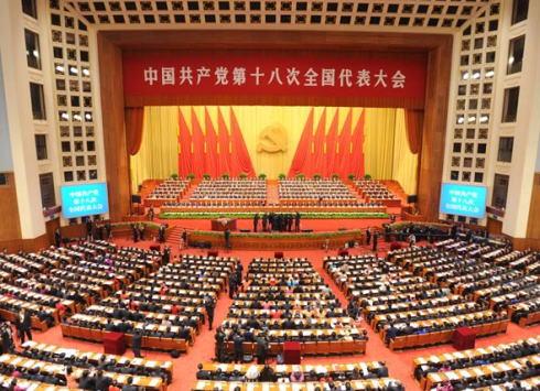 中国 共産党 民主主義 共産党主義