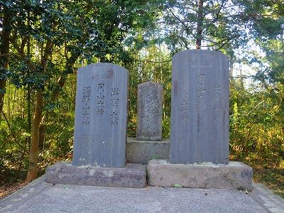 20170101 石碑