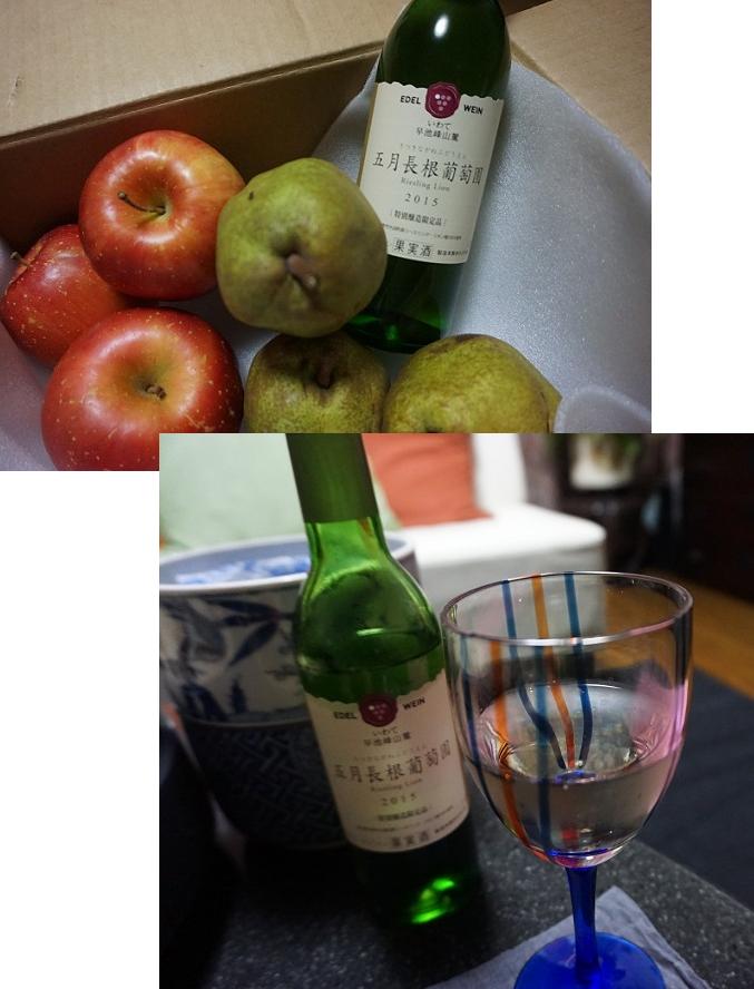 五月ワイン