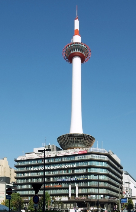 Kyoto_Tower_201011.jpg