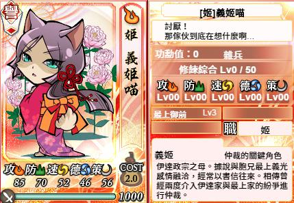 card_8XX1_taiwan.png