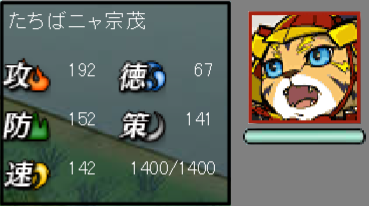 game_hitachinojijyuu_01.png