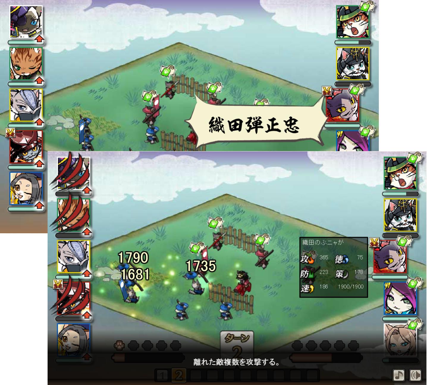 game_odadanjyo_00.png