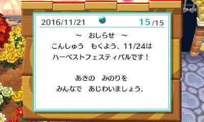 201611213.jpg