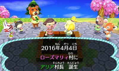 20161258.jpg