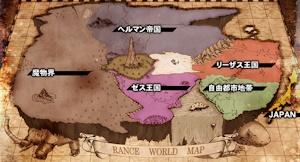 ランス世界の地図