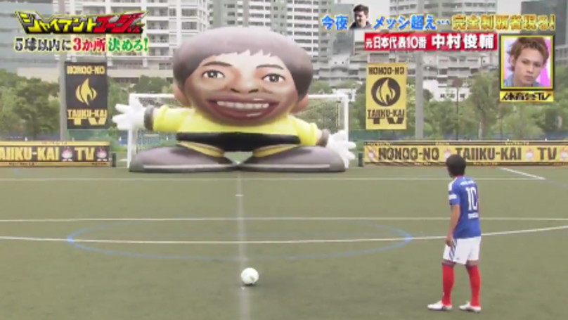 Shunsuke Nakamura Takes Free-Kicks Against Giant Robot On TV Show