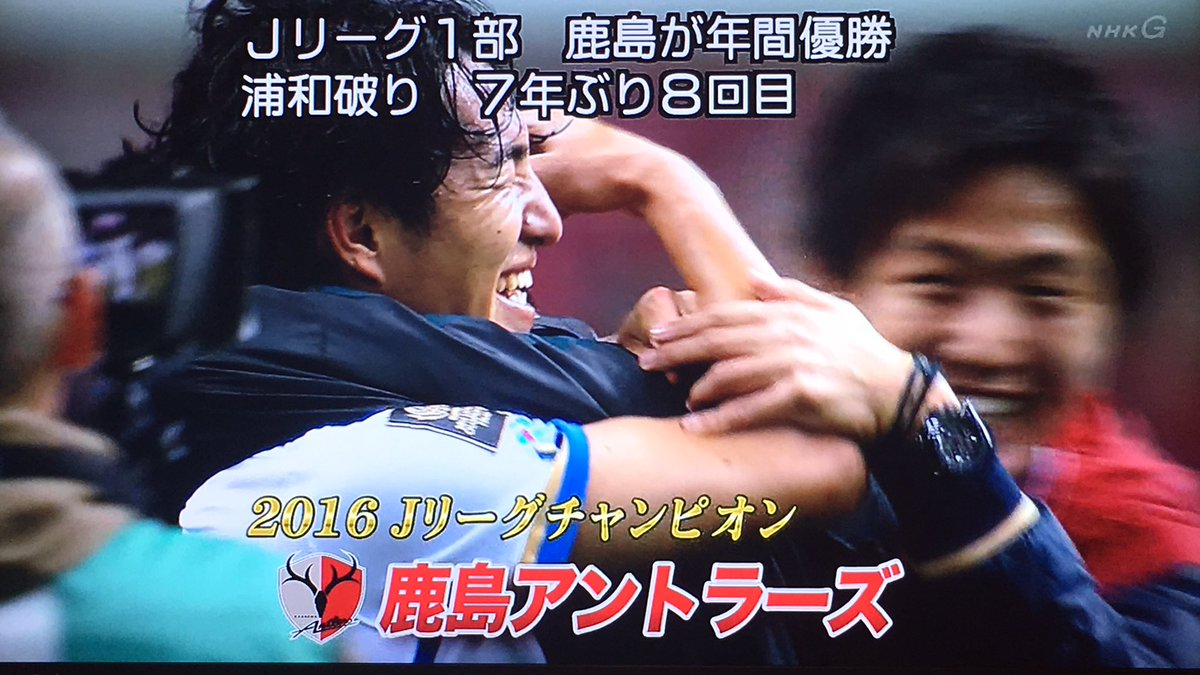 Soccer Kashima beat Urawa to win 8th J-League crown