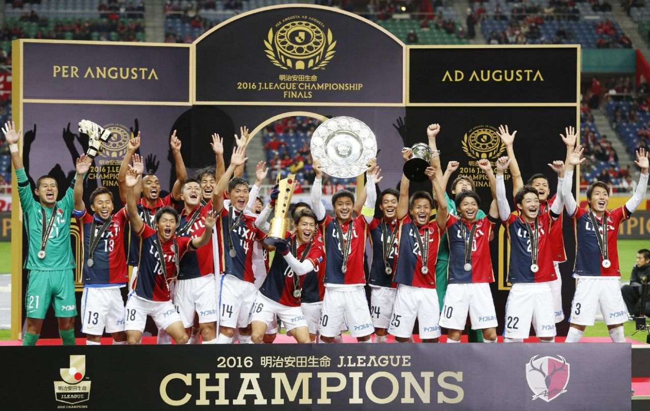 Kashima Antlers beat Urawa Reds 2-1 for 8th J-League title