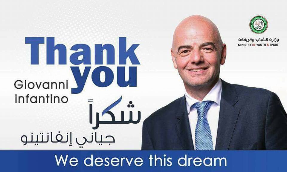 Thanks to FIFA and chairman of the committee sent to Iraq and we hope to raise urban Iraq