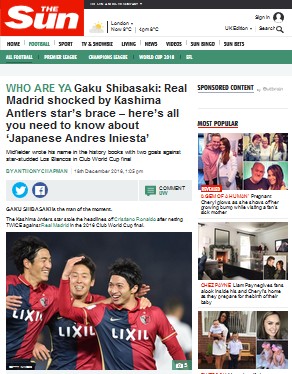 Gaku Shibasaki Real Madrid shocked by Kashima Antlers star's brace – here's all you need to know about 'Japanese Andres Iniesta