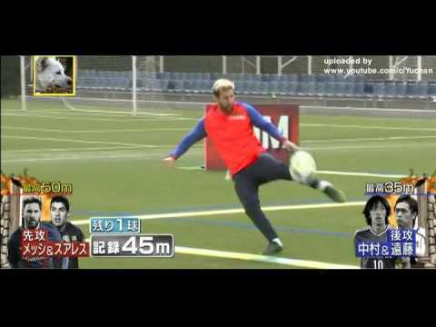 Messi and Suarez Japanese keep up challenge