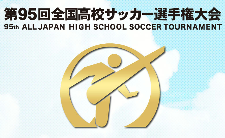 Explaining the popularity of All Japan High School Soccer Tournament