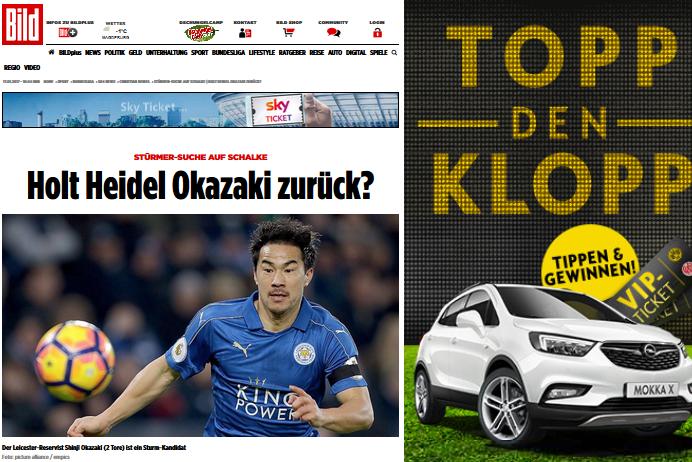 Stürmer-Suche auf SchalkeHolt Heidel Okazaki zurück