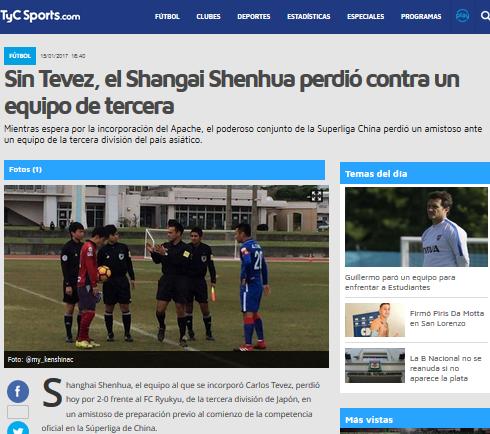 Shanghai Shenhua, el equipo al que se incorporó Carlos Tevez, perdió hoy por 2-0 frente al FC Ryukyu, de la tercera división de Japón