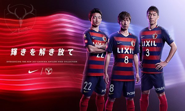 nike-kashima-antlers-2017-home-and-away-kits (2)
