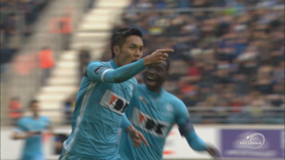 Herbekijk de geweldige goal van Yuya Kubo