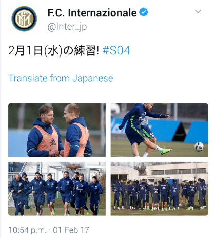 Inters Japanese twitter account post photos of Schalke training captioned Todays exercise