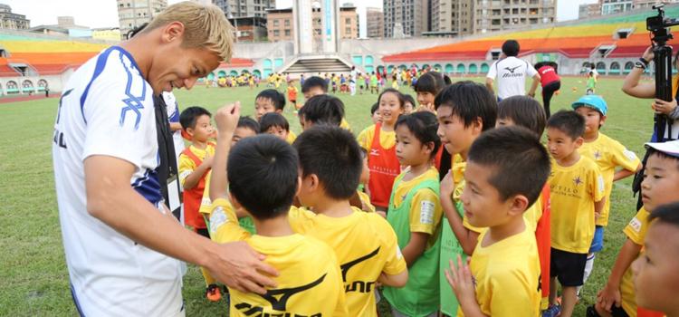 Honda-Soccer-Camp.jpg