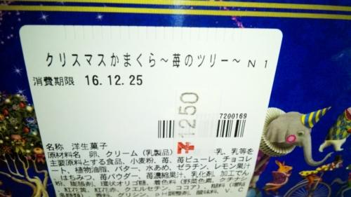 けーき (2)