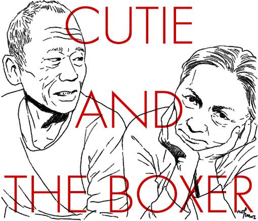 cutieandtheboxer.jpg