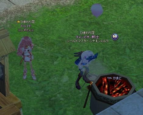 mabinogi_2016_11_12_002.jpg