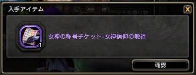 20161224_006.jpg