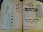160914 (69)但馬杜氏の郷・杜氏館_今野モヤシ