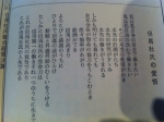 160914 (62)但馬杜氏の郷・杜氏館_但馬杜氏の覚悟
