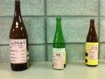 150404 (13)赤レンガ酒造工場_酒税