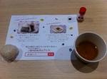 161213 (107)味の素・ほんだしおにぎりとほうじ茶