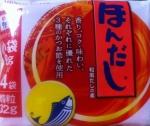 161213 (110)味の素川崎工場・ほんだしパッケージ