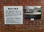 160915 (45)うすくち龍野醤油資料館__麹室の説明書き - コピー
