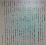 160915 (74)うすくち龍野醤油資料館__ - コピー
