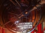 161221 (18)キリンビール名古屋工場_エスカレーターの仕込釜