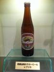 161221 (20)キリンビール名古屋工場_創業当時のラガービール瓶