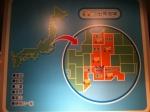161221 (78)キリンビール名古屋工場_名古屋工場製品の出荷先
